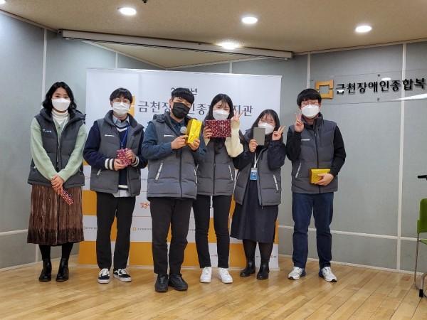 법인 상조회 임원선출 기념촬영